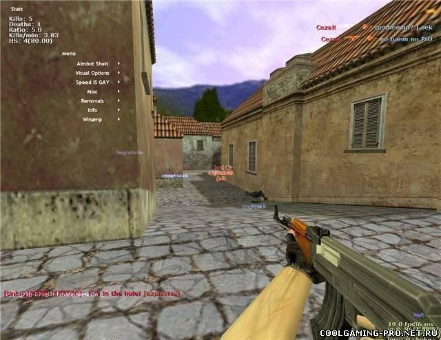 Besthacks.Ru - читы для Counter-Strike 1.6 скачать бесплатно! Скачать Скач